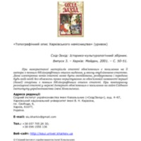 05_topogr_opis.pdf