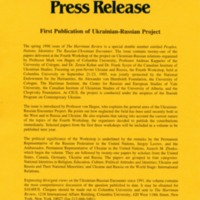 1996—First Publication of Ukraine-Russia Project