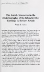 The Jewish Massacres in the Historiography of the Khmelnytsky Uprising