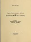 RR No. 37. English-Ukrainian Computer Glossary and Short Glossary of Audio-Visual Technology