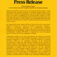 1998 — Church Studies Papers - A New Series from the Canadian Institute of Ukrainian Studies
