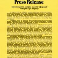 pdf514.pdf