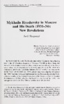 Mykhailo Hrushevsky in Moscow and His Death (1931-34): New Revelations