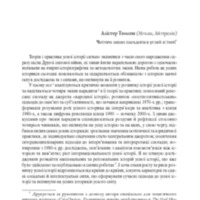 02_thomson.pdf