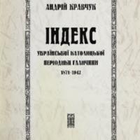 indeksukranskoka00kraw(1).pdf