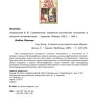 19_pivneva.pdf