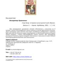 01_vid_redaktora.pdf