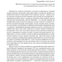 06_kis.pdf