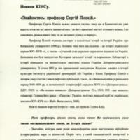 pdf525.pdf