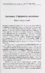 andruxovych.pdf