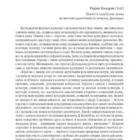 10_komarov.pdf