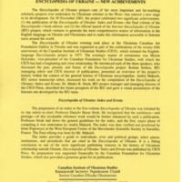 15 December 2001—Encyclopedia of Ukraine—New Achievements