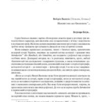 17_wrzosek.pdf