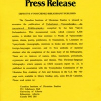 February 1990 — Definitive Vynnychenko Bibliography Published