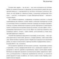 vid_redaktora.pdf