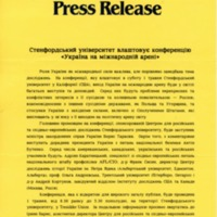 "1993—Stanford University to host conference ""Ukraine in the International Arena"""
