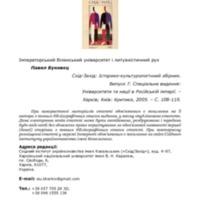 08_bukovec.pdf