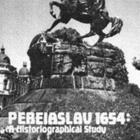 18 November 2003—The Pereiaslav Anniversary and CIUS