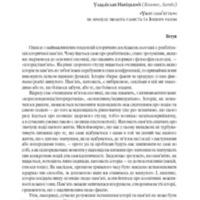 02_navitski.pdf