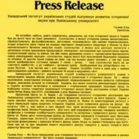 October 2005—Канадський інститут українських студій підтримує розвиток історичної науки при Львівському університеті