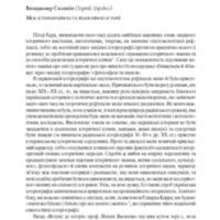 20_sklokin.pdf