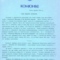 pdf522.pdf
