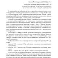17_vinogradska.pdf