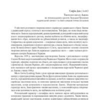 08_dyak.pdf