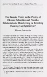 The Female Voice in the Poetry of Oksana Zabuzhko and Natalka Bilotserkivets': Reinforcing or Resisting Existing Configurations?