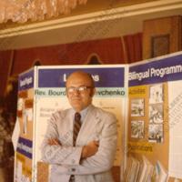 Dr. George Luckyj