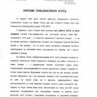 pdf159.pdf