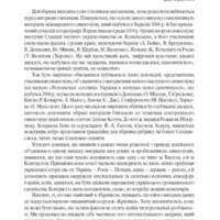 01_vid_redaktora1.pdf