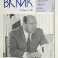 visnyk101unse.pdf