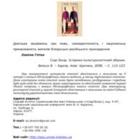 08_getka.pdf
