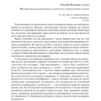 13_musiezdov.pdf