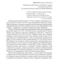 16_gal.pdf