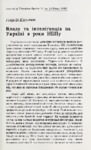 H. Kas'janov.pdf