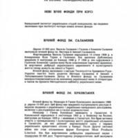 pdf436.pdf