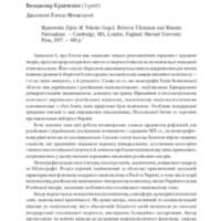 22_kravchenko1.pdf