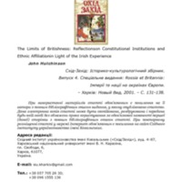 The Limits of Britishness: Reflectionson Constitutional Institutions and Ethnic Affiliationin Light of the Irish Experience