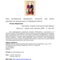 14_gurgenko.pdf
