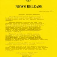 pdf441.pdf