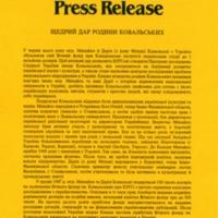 pdf475.pdf