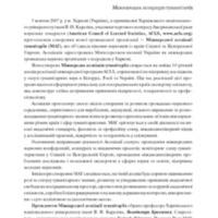 31_mag.pdf