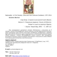 Nationality  in Civil Society: Elite and Folk Culturein Scotland, 1707-1914
