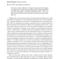 34_rebrova.pdf