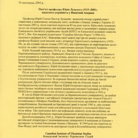 11 December 2001—Professor Luckyj: 1919-2001
