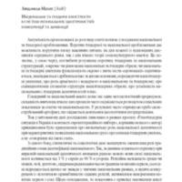 11_males.pdf