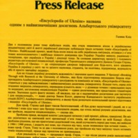 April 1996—Encyclopedia of Ukraine, a Prestigious Project at the U of A