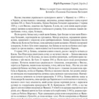 22_radchenko.pdf